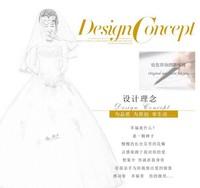 Свадебное платье Winto-top 2015 3 QZ-DR-004