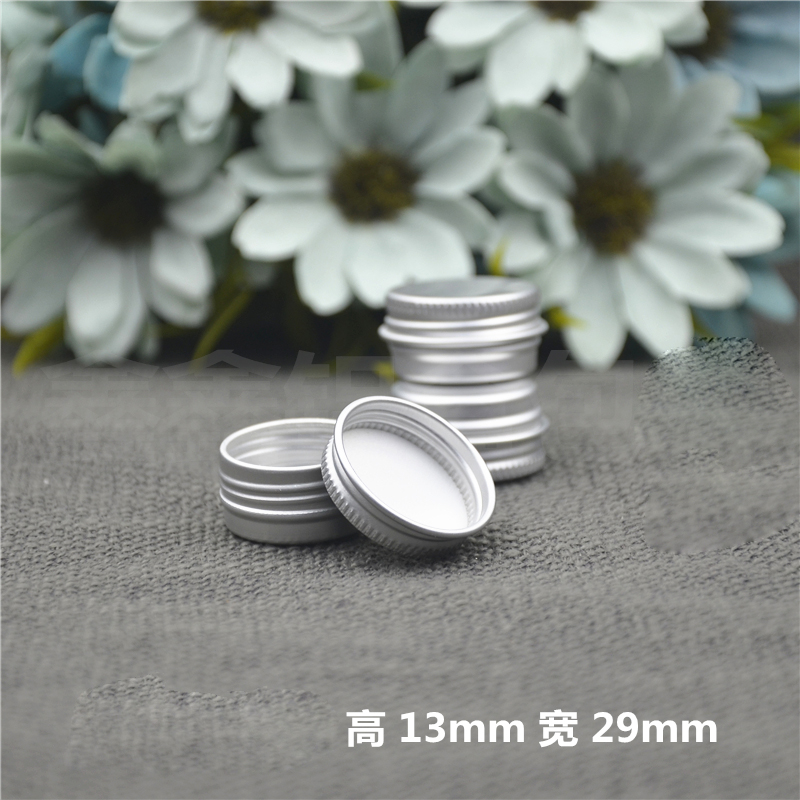 5g empty round aluminum lip balm tins for cosmetic packaging,5cc cream jar bottle with lid silver Spiral aluminum box container(China (Mainland))