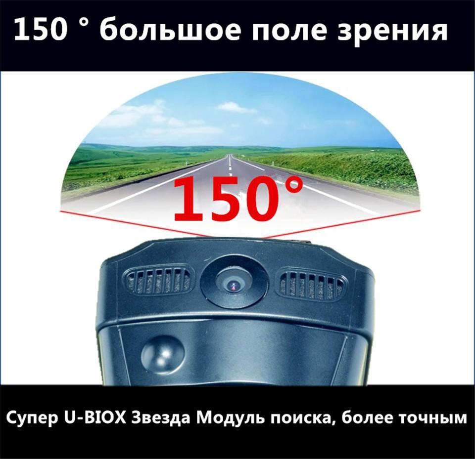 Best Car detector 2.4″ TFT HD 720P Car DVR Camera tachograph Traffic warning device with GPS Tracker Radar Detector dvr recorder