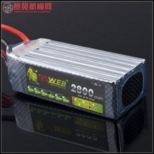 RC Lipo battery 6S 22.2v 2800mah 35C for RC airplane and RC helicopter factory-outlet goods free shipping