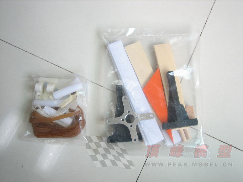 Peakmodel 20 Fixed Wing Plane Frame Kit Hybrid Electric & Fuel Training Plane RC Drone