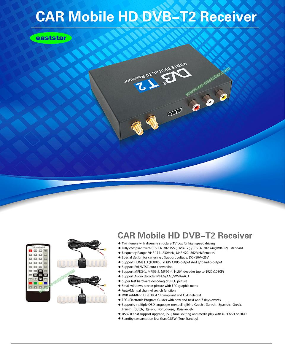 ТВ-тюнер East-star 160 /dvb T2 USB dvb/T2 /p003 original dvb t satlink ws 6990 terrestrial finder 1 route dvb t modulator av hdmi ws 6990 satlink 6990 digital meter finder