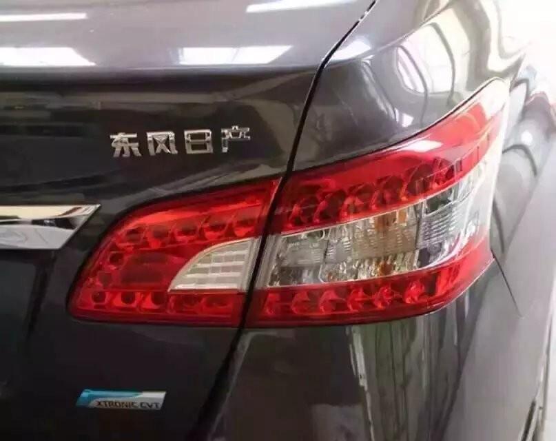 Купить Светодиодные задние лампы, стоп-сигнал, дневного света, противотуманные фары для Nissan Sylphy sentra 2012 2013 2014