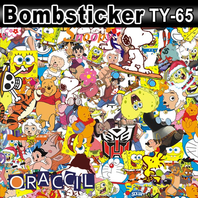 Guarantee 100% 1.52 X30m Sticker Bombing Graphic Vinyl Custom Vehicle Wrap(China (Mainland))