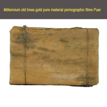 2002 250g Yunnan Menghai Millennium Old Trees Gold Pure Material Pornographic Films Tea Raw Brick Health Care Puer New Year Gift