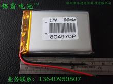 Для мобильных устройств высокого емкость литий-полимерная батарея 3.7 В 3000 мАч 804970 P 70 * 49 * 8 мм