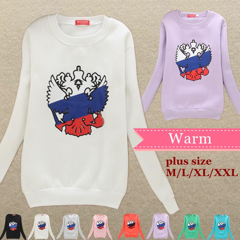 S103 Women Sweatshirts Fleece Hoodies Pullover Russia Eagle National Emblem Hoody Jackets Sport Suit Plus size Tracksuit(China (Mainland))