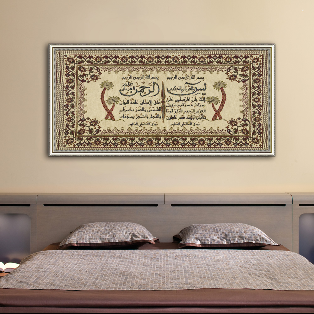 Vente en gros citations paysage d 39 excellente qualit de for Decoration murale islamique