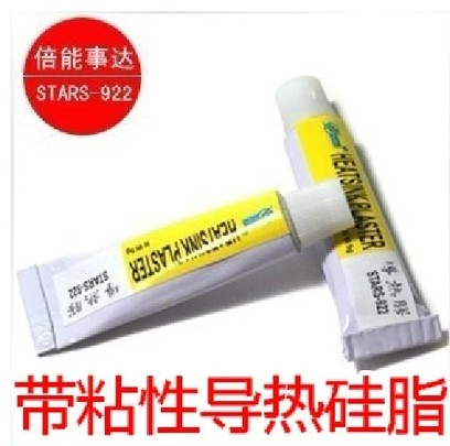 Times can reach thermal conductive adhesive thermal conductive silicone strong viscous silicone STARS - 922 * 5 grams Brazil(China (Mainland))