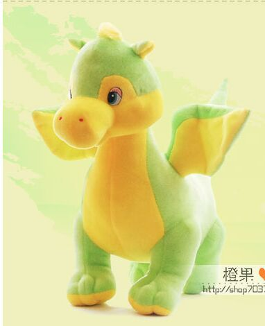 new dragon toy simulation green and yellow dragon dinosaurs toy doll gift about 60cm(China (Mainland))