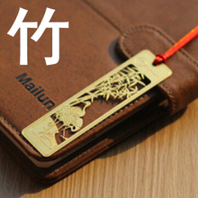 New Cute Kawaii Beautiful Chinese Style Vintage Exquisite Metal Bookmark for Book Creative Item Gift Package Free shipping 442(China (Mainland))