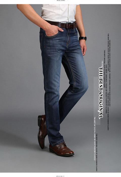 Mens Silver Jeans