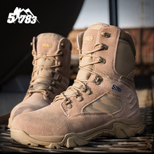 Buy 2016 America Sport Army Men's Tactical Boots Desert Outdoor Hiking leather Boots Military Enthusiasts Marine Male Combat Shoes for $69.69 in AliExpress store