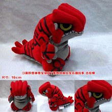 "Buy Free Shipping 6"" Monster Anime Cartoon XY Ruby Groudon Soft Stuffed Toy Kids Plush Doll Gift Dolls 16cm Kid Present for $11.99 in AliExpress store"
