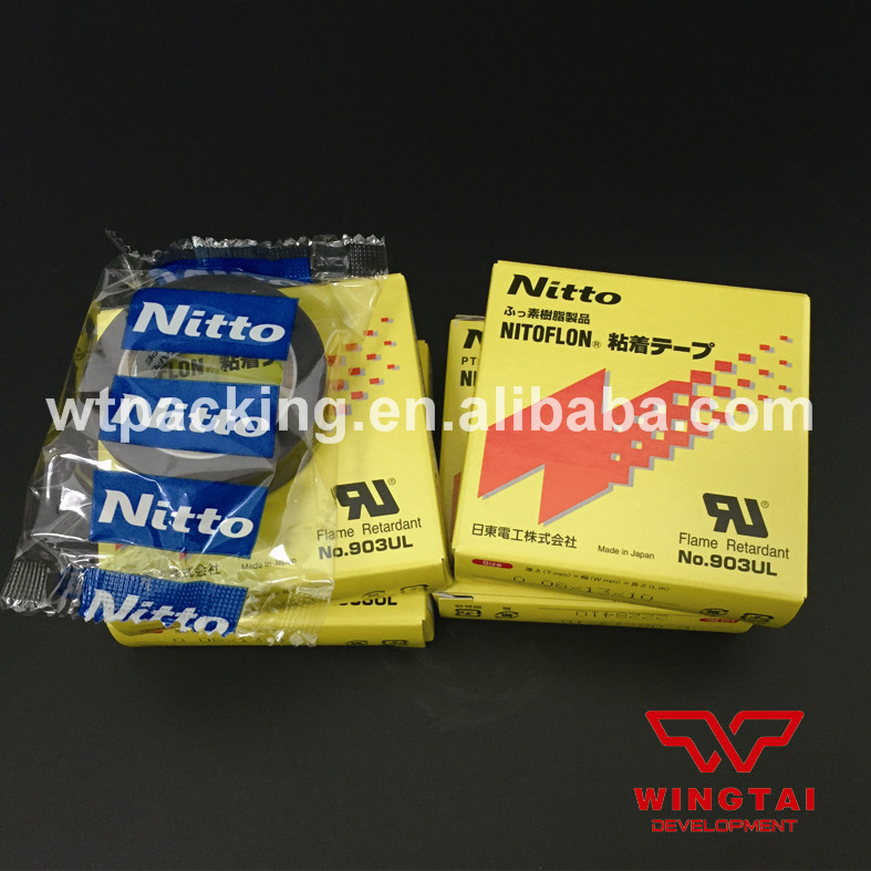 Nitto PTFE Film Silicone Adhesive Tape Heat Resistance 903UL T0.08mm*W13mm*L10m(China (Mainland))