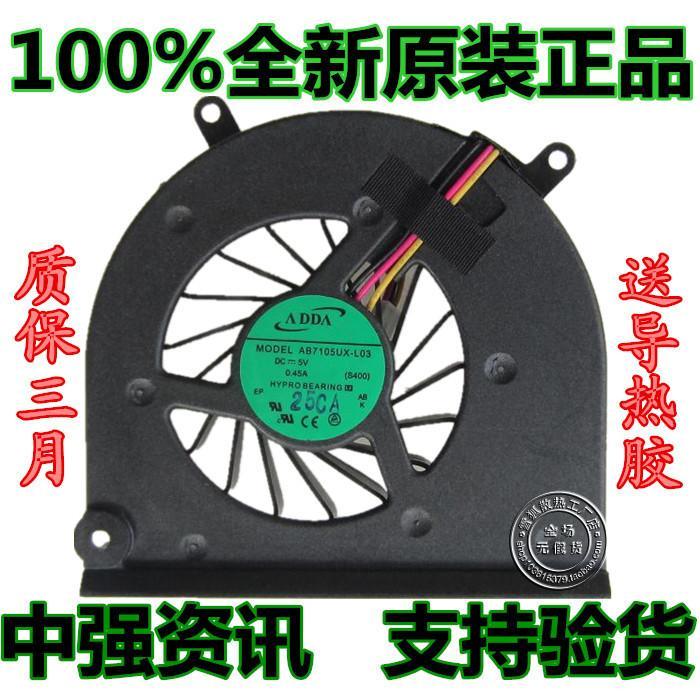 Brand new Original ADDA MODEL AB7105UX-L03 (S400) laptop fan fan<br><br>Aliexpress