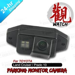 Free Shipping Wired HD CCD Car Parking Reversing Backup Camera for Toyota Land Cruiser Prado 2010 etc. Night Vision Waterproof