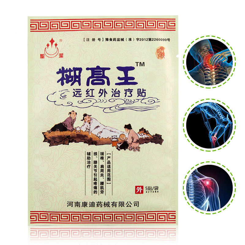 New Arrival 15 Pcs Health Care Porous Pain Plaster for Back/Neck/Joint Pain Chinese Traditional Herbal Medical Pain Relief Patch(China (Mainland))