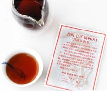 Shu Puer 357g Puerh Tea Yunnan Chinese Tea Ripe Puer
