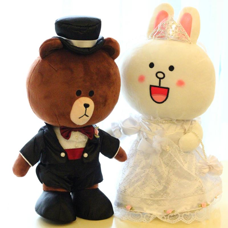 Brown bears and dolls marriage Ni rabbit plush toys wedding pressure bed doll festive wedding gift giant teddy bear<br>