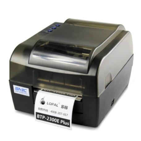 BTP-2300E 300DPI HD barcode printer with optional Ethernet port thermal/transfer label printer for business etiquetadora(China (Mainland))