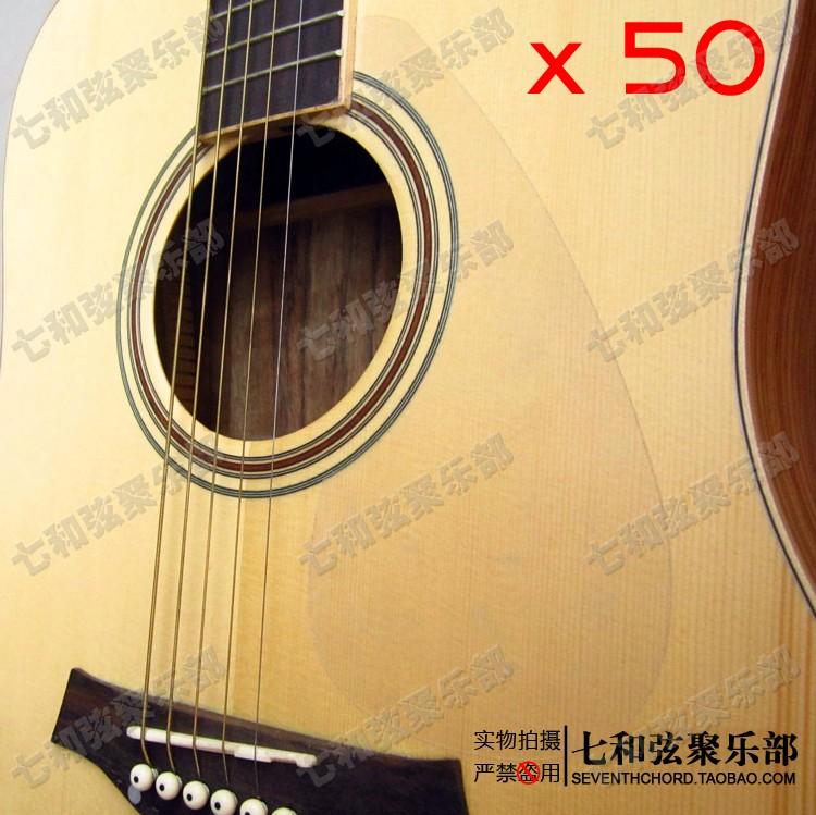 50 Pcs Transparent Clear Guitar Pickguard Pick Guard Anti-scratch Plate for Folk Acoustic Guitar (TM-YM-50)(China (Mainland))