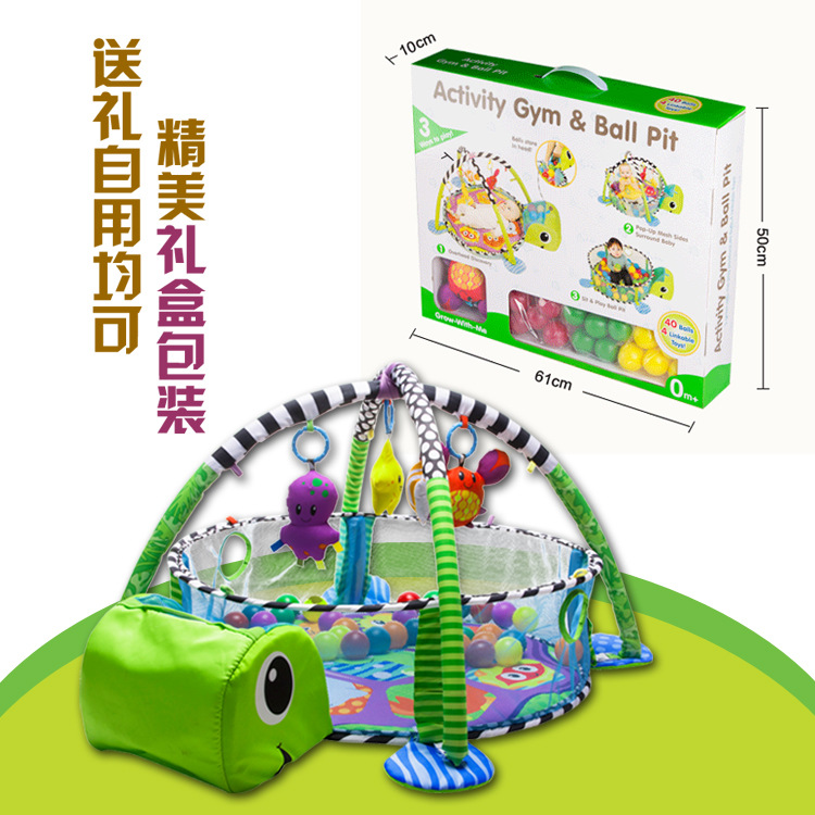 Infantino Jumbo Patchwork Play Space Discontinued by