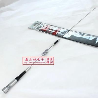 Diamond SG-M507 UV dual band mobile radio antenna car High gain antenna 144/430MHz 100W for ham Radio Amateur SG M507(China (Mainland))