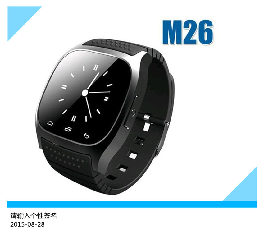 Waterproof Bluetooth Smart Watch M26 Wristwatch Sync Phone Call Pedometer Anti-lost For Samsung Huawei Xiaomi Android Smartphone