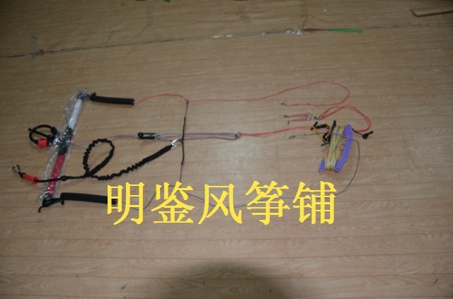 4 line kitesurfing power kite bar with 500lbs 25m dyneema line +leash