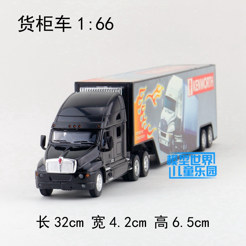 (3pcs/pack) Wholesale Brand New KINGSMART 1/66 Scale Car Toys USA Kenworth Truck Diecast Metal Car Model Toy(China (Mainland))