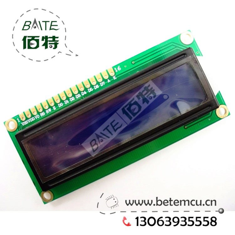 Free shipping 1602 Character 16x2 LCD Display Module Blue- 5V white Character/ Backlight 1PCS(China (Mainland))