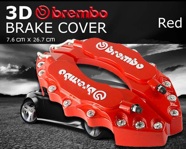 2pieces 3D Red Brembo Style Disc Brake Caliper Cover Big size Universal Front & Rear Wheel Decorate plastic 270mm(China (Mainland))