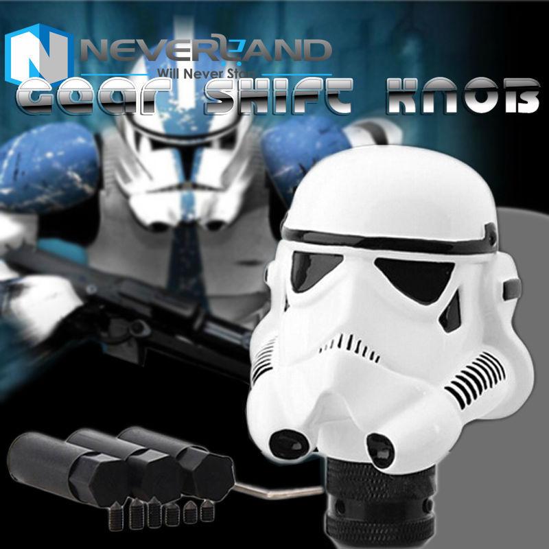 Gear Stick Game Lever Gear Stick Star Wars
