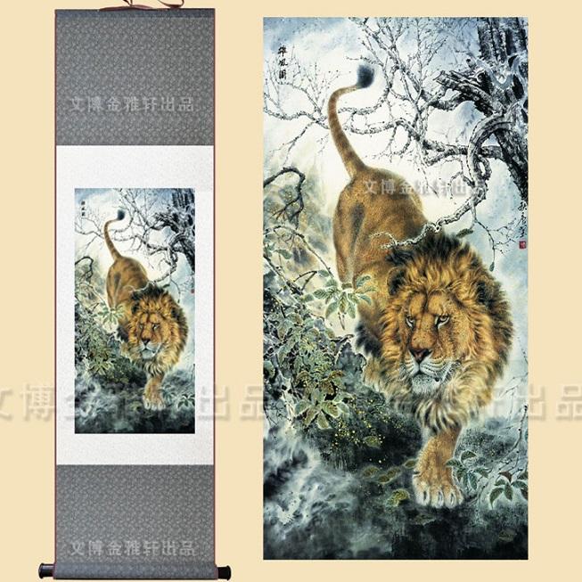 popular lion picture frames buy cheap lion picture frames. Black Bedroom Furniture Sets. Home Design Ideas