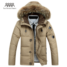 2015 New Winter Men's down jacket fur collar casual winter proof wool down jacket men's thick jacket