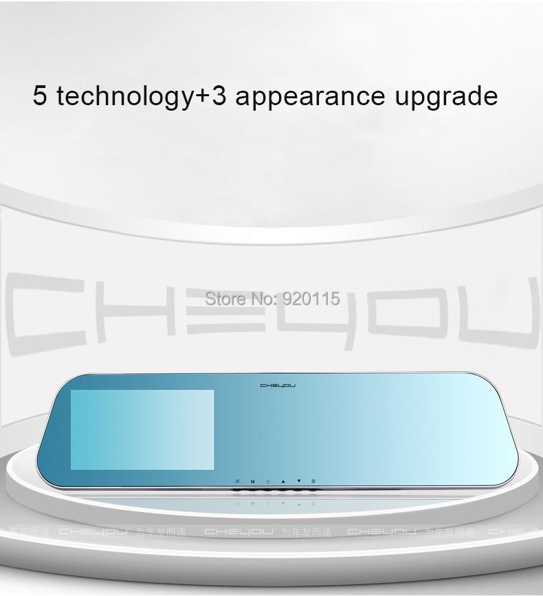4.3inch 1920*1080P manual car camera hd dvr with G-sensor motion detection car dvr camera recorder for all cars 1200 mega pixel(China (Mainland))