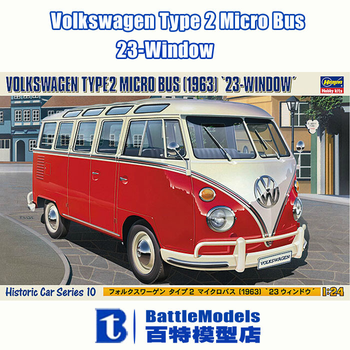 Hasegawa MODEL 1/24 SCALE military models #21210 Volkswagen Type 2 Micro Bus 23-Window plastic model kit(China (Mainland))