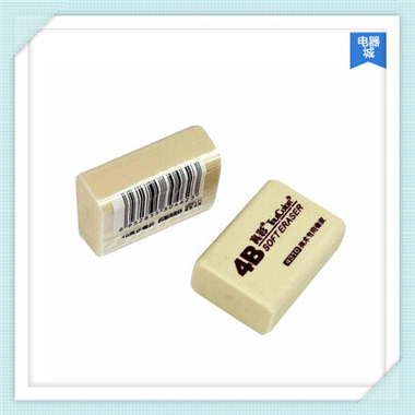[kinimal shop] free shipping!!! Wholesale  Rubber  /4B art of rubber / test of rubber / eraser school supplies 20-50 pcs/set<br><br>Aliexpress