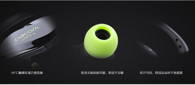 Dacom Athlete Bluetooth headset Wireless sport headsfree headphones stereo music earphones fone de ouvido with microphone & NFC