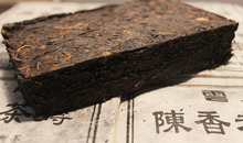 Chinese Made In 1990 Yunnan 250g Raw Puer tea Effective Diet Tea Weightloss Pu Er Tea