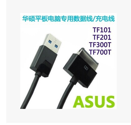 Original Micro USB 3.0 Data Sync Charger Cable Asus EeePad tablet TF101 TF201 TF300T TF700T - Digital castle store