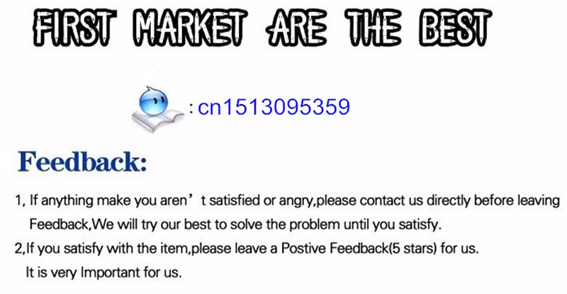 !feedback 800