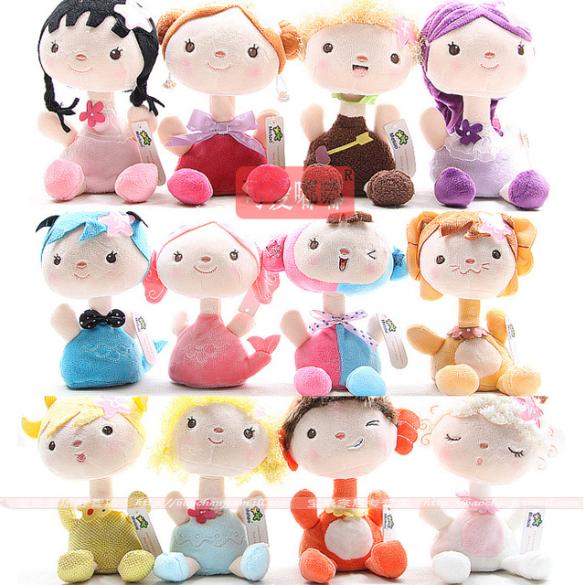 Decorations car plush toy shook his head doll full set 12 the constellation lovers birthday gift