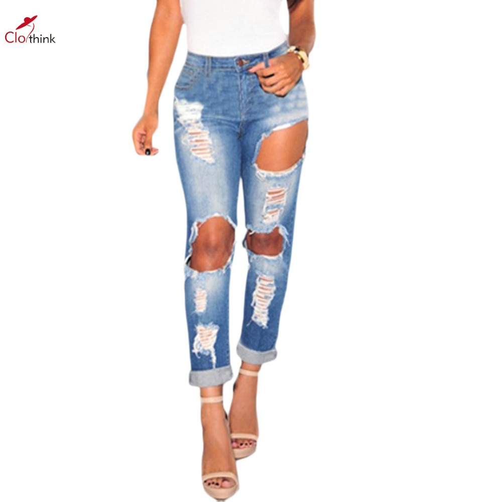 Cut Out Jeans For Women - MX Jeans
