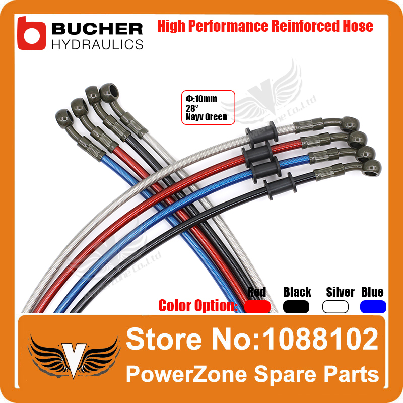 500mm 600mm 700mm 800mm 900mm Colorful Motorcycle Hydraulic Reinforced Brake Or Clutch Oil Hose Line Pipe