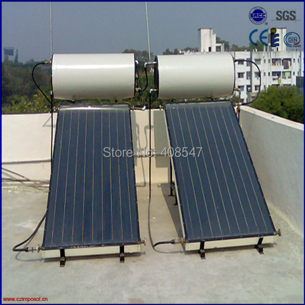 200L low pressure copper aluminum flat panel solar water heater(China (Mainland))