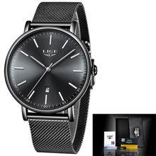 LIGE, женские часы, Лидирующий бренд, Роскошные, для девушек, с сетчатым ремешком, ультра-тонкие часы, нержавеющая сталь, водонепроницаемые час...(China)