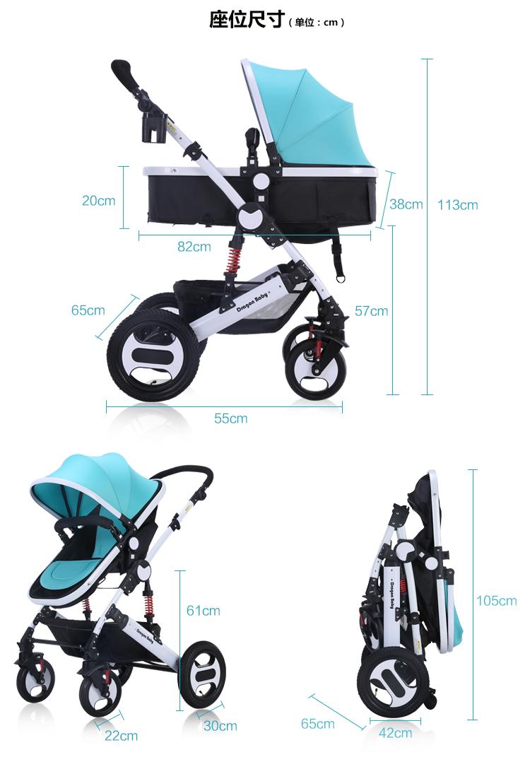 Первый подарок для вашего ребенка система передвижения новорожденный багги со