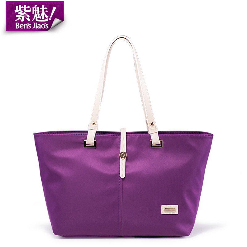 BensJiaos limited lady elegant nylon office handbag women contracted daily tote bag purple brand gentle bag for business & trip(China (Mainland))